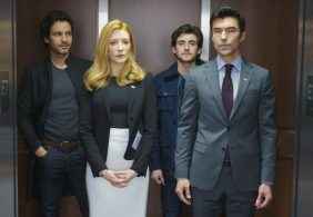 <em>Salvation</em>, a suspense thriller that centers on Liam Cole, an MIT grad student, and Darius Tanz a tech superstar, who bring Pentagon official Grace Barrows a staggering discovery -- that an asteroid is just six months away from colliding with Earth, premieres Wednesday, July 12th at 9PM ET/PT on CBS Television Network. Pictured: Santiago Cabrera, Jennifer Finnigan, Charlie Rowe, Ian Anthony Dale. Salvation - Cast