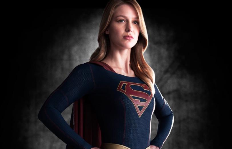 Supergirl Halloween Costume